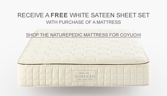 Free Sheet Set Gift With Purchase
